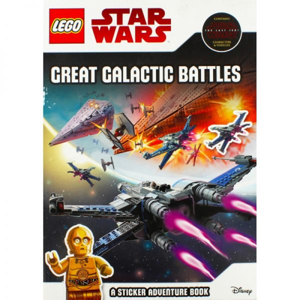 Lego Star Wars: Great Galactic Battles
